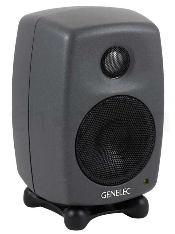 GENELEC 8010 AP, Aktiv-Box, 25Watt,